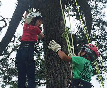 自然体験活動 ・野外教育・環境教育